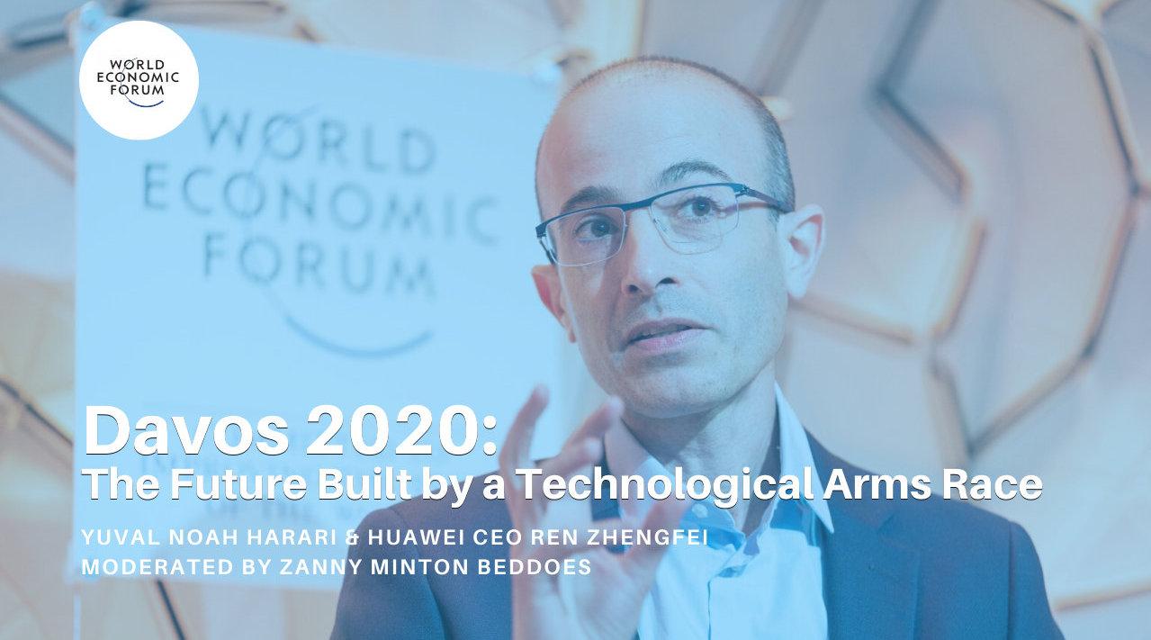 尤瓦尔·赫拉利对话任正非——科技军备竞赛塑造的未来