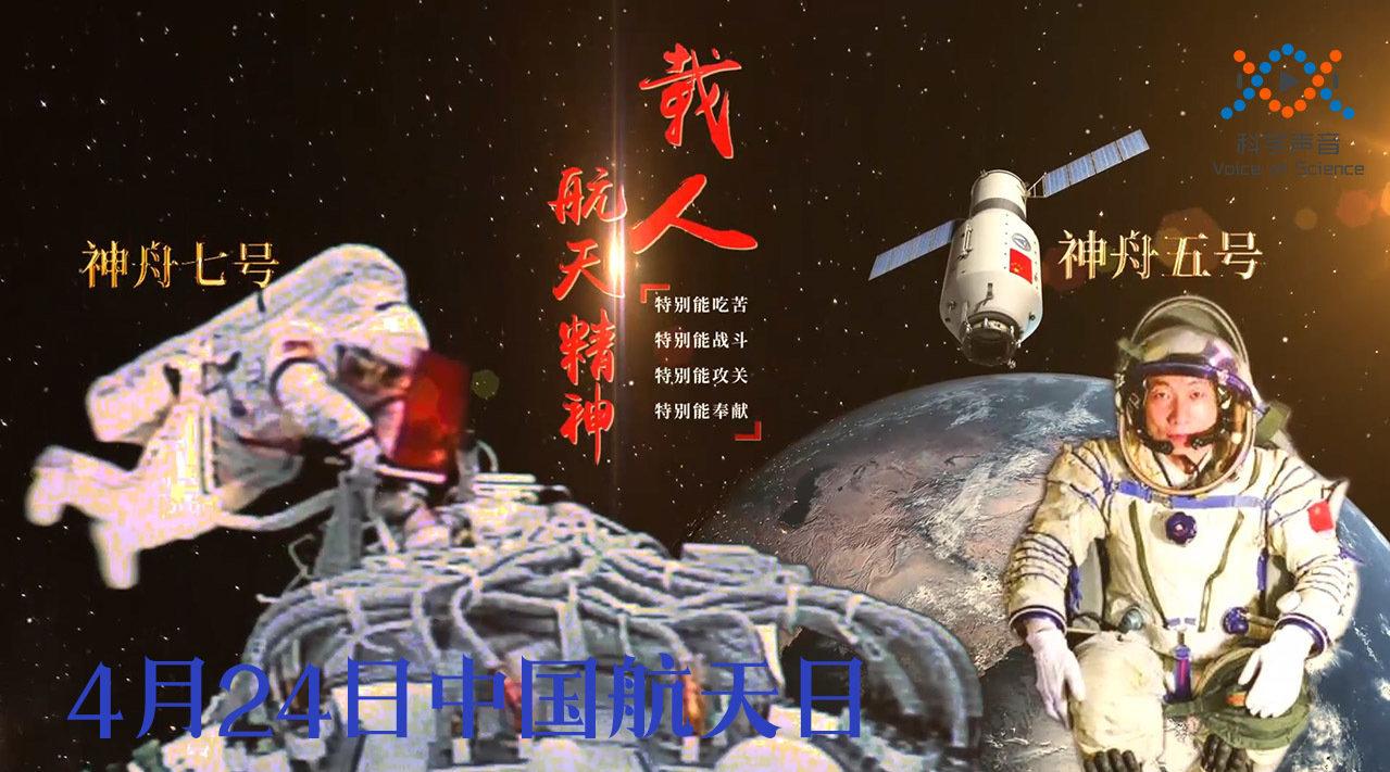 今天中国航天日,我们的征途是星辰大海!