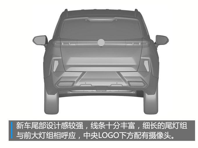 """海马S8""""大型""""插电混动SUV曝光 将于年内亮相"""