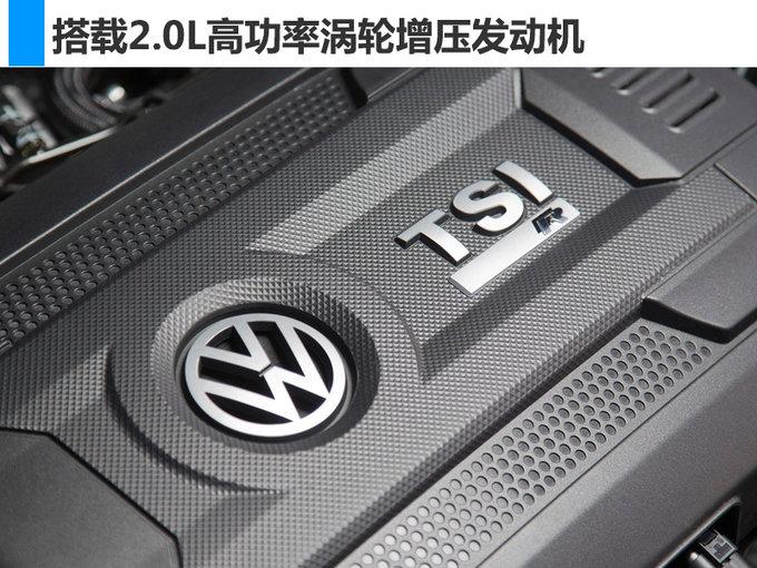 大众探歌R高性能SUV将于明年亮相 破百仅需5秒 汽车殿堂