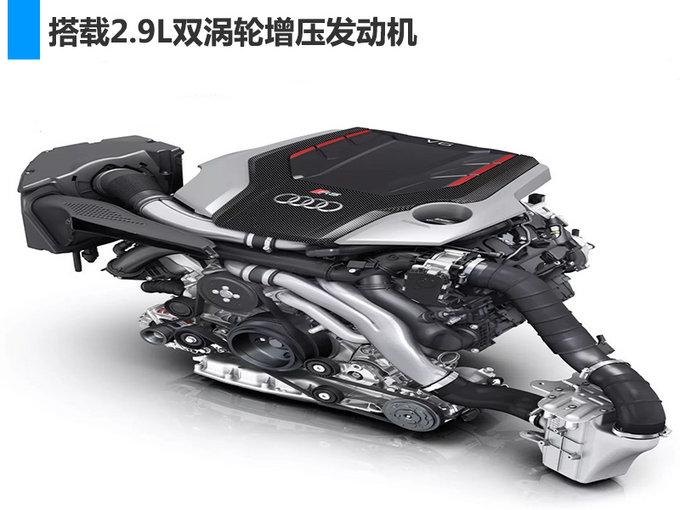 奥迪全新S6 Avant 4秒内即可破百/明年年初亮相