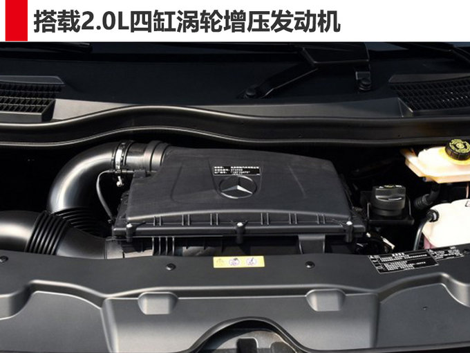 奔驰将推新款V-Class夜色组件版 下月初正式亮相