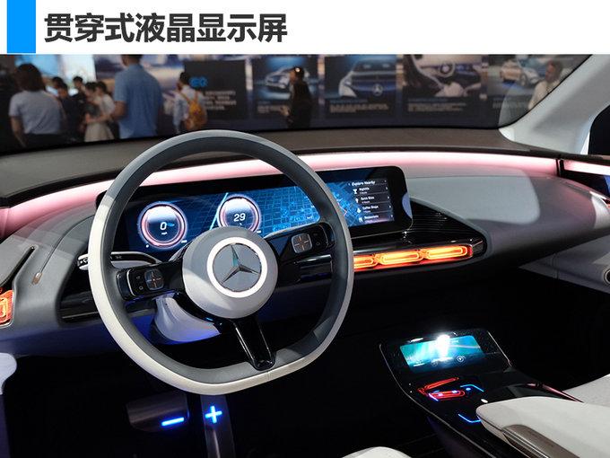 纯电动奔驰SUV 续航达500公里-明年国产上市