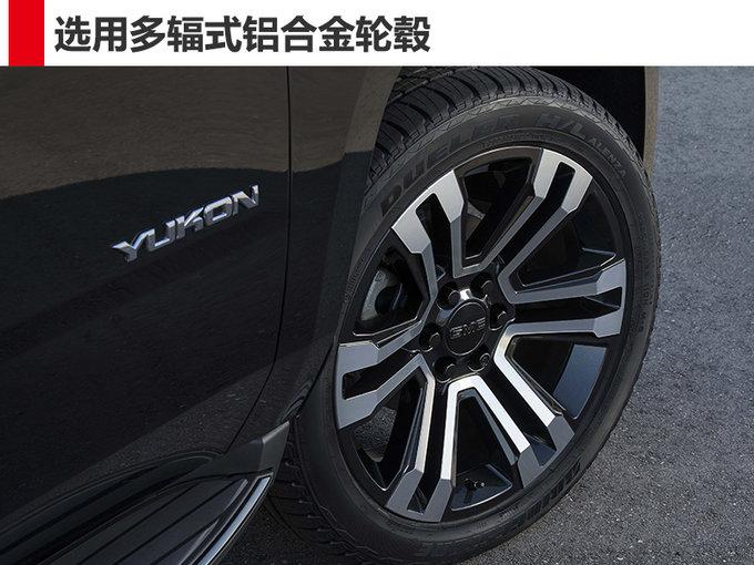 GMC大型SUV推特别版 搭大排量V8发动机/明年亮相