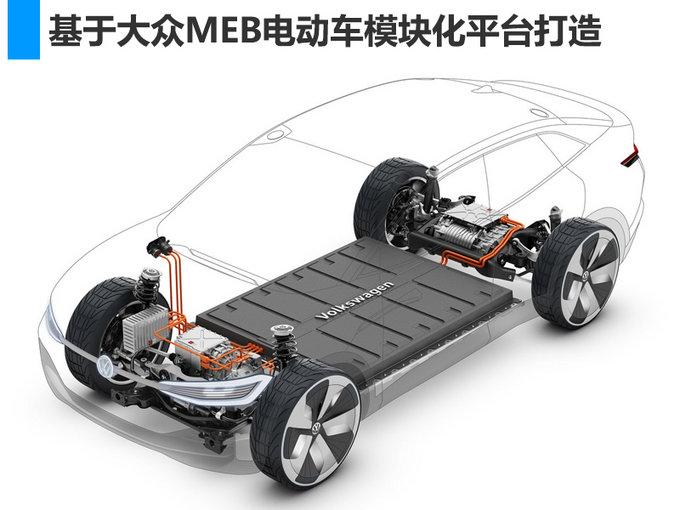 一汽-大众推纯电动SUV 续航500公里/与Q3同级