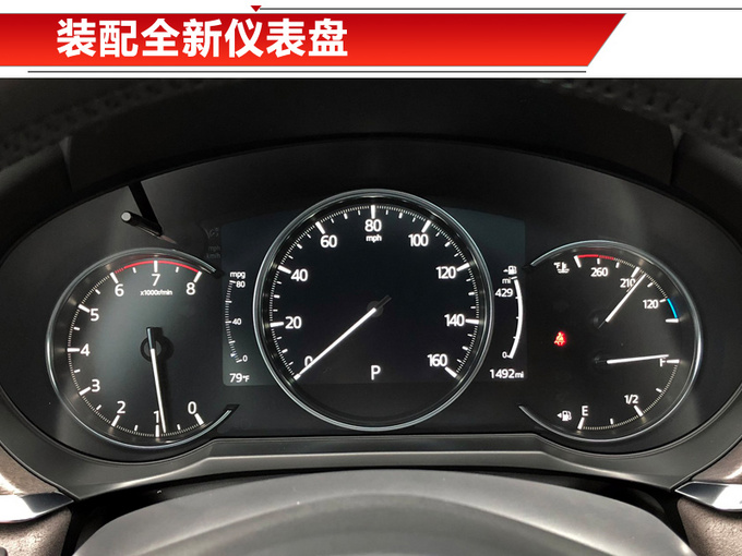 马自达将推新款阿特兹 内外微调/搭2.5T引擎