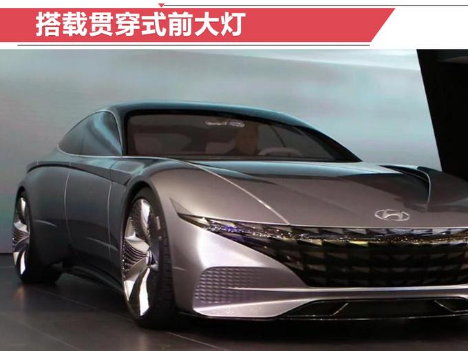 现代推全新旗舰轿跑 采用四座布局/搭全液晶仪表