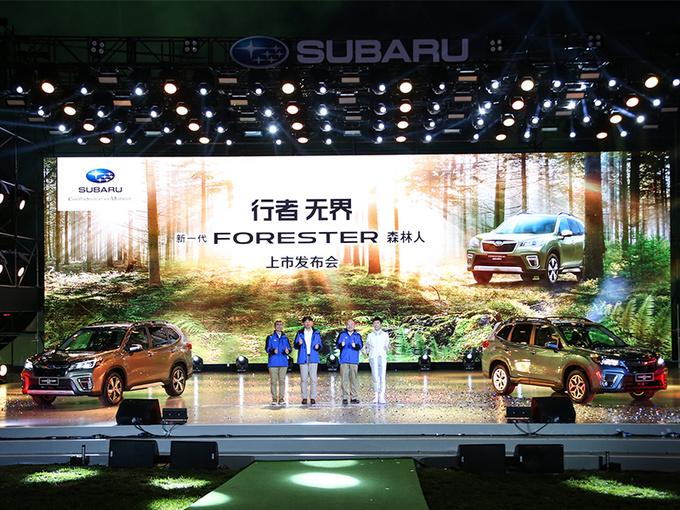 没有了2.5L发动机的森林人一定不行吗? 快别被误导了