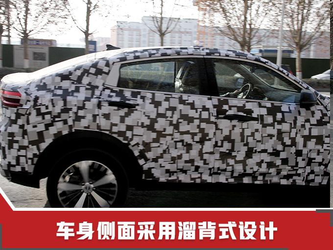 这六台国产宝马X6,春节后陆续上市,花10万开出百万感觉
