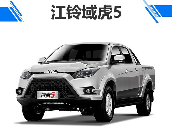 皮卡销量同比下滑41.09% 江铃汽车元月产销曝光