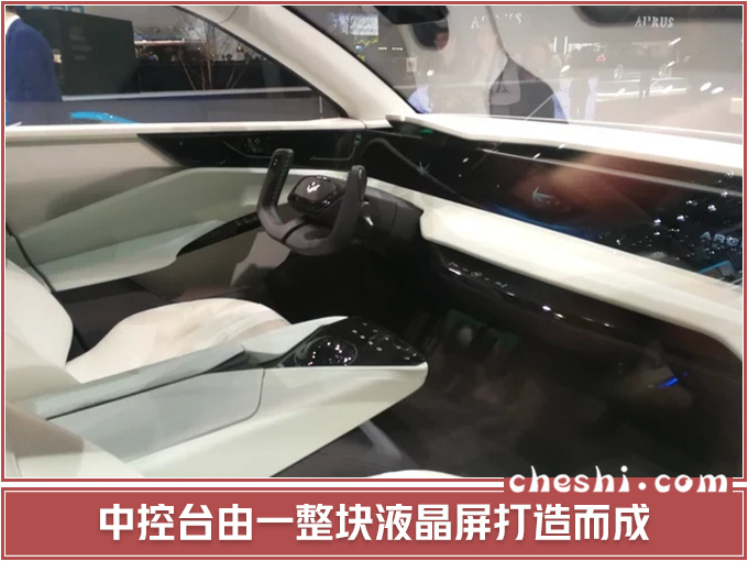 又一电动豪华品牌诞生!与奔驰G同制造商,超跑性能秒杀特斯拉