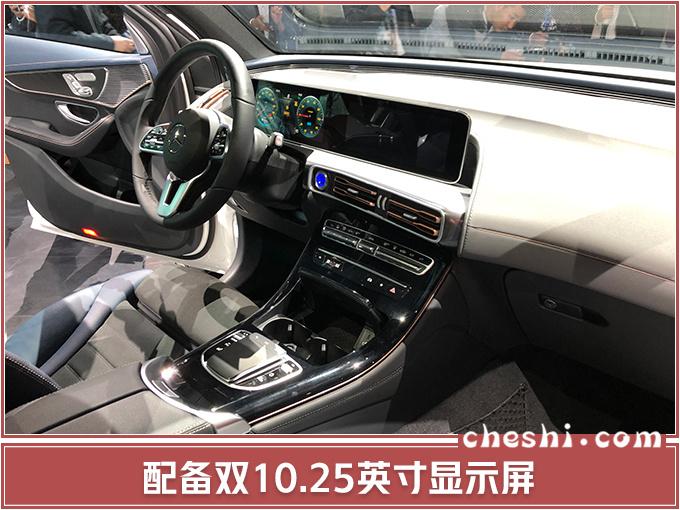 北京奔驰GLC电动版实拍,续航500km,尺寸加长,年底就能买