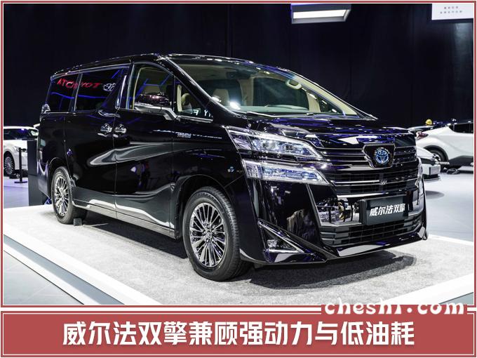 一汽丰田新车规划曝光!TNGA卡罗拉7月上市,年底还有重磅SUV
