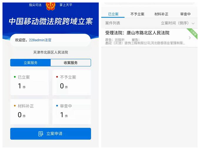http://www.djpanaaz.com/shehuiwanxiang/216745.html