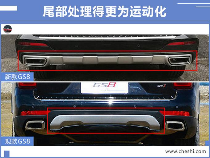 传祺SUV升级换代,GS4大幅加长,超吉利博越,赶上哈弗H6了