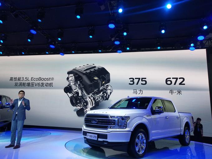 成都车展,福特F-150 LTD上市,售价57.28万元