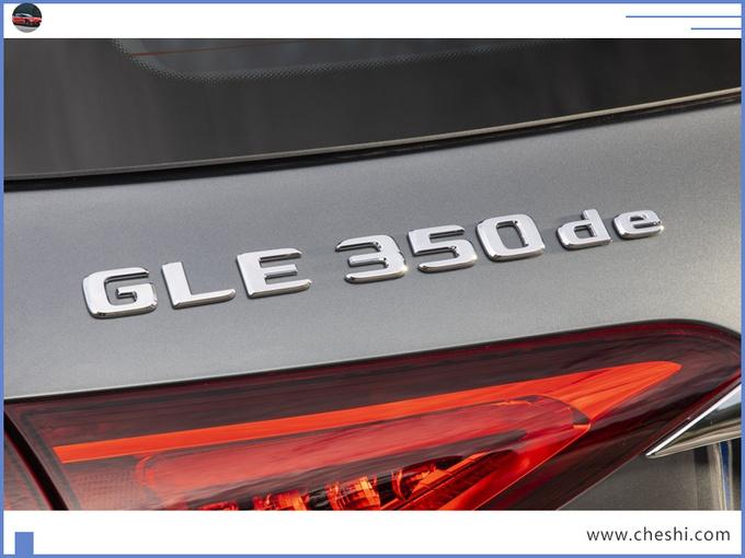 奔驰GLE油耗1.1L?与宝马X5同级,搭2.0T,想买新奥迪Q7再等等