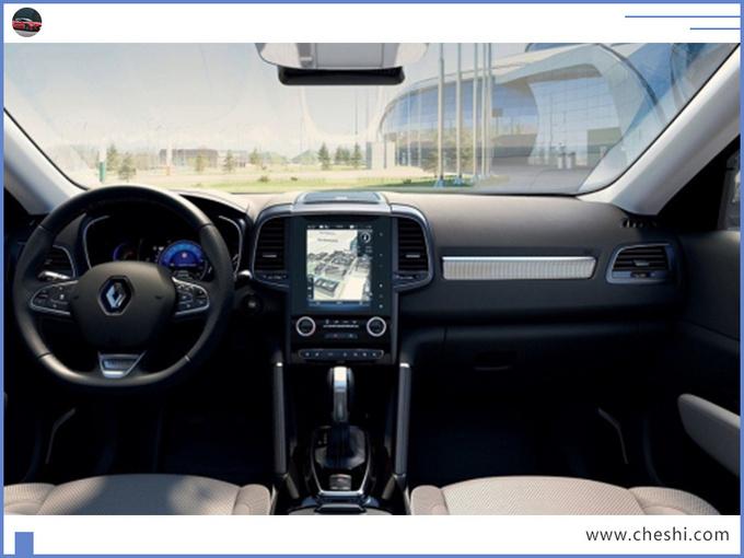这款SUV与日产奇骏同平台,但销量大相径庭,现推新款能翻盘吗