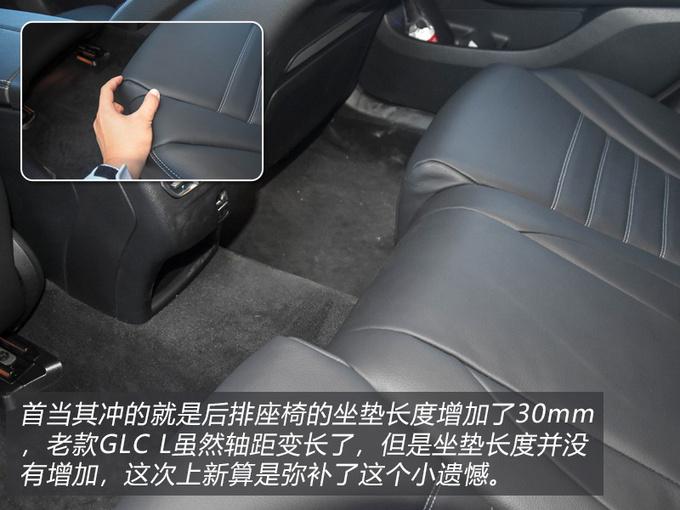 加长车身还不够!换完设计加配置!北京奔驰2020款GLC L试驾