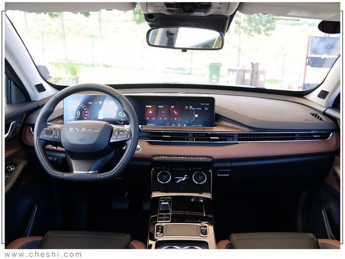 星途全新SUV将上市 配置升级12.79万起售