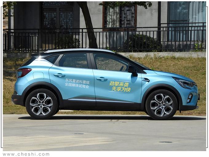 再等15天!这台合资SUV上市 配奔驰发动机,10万出头就能买!