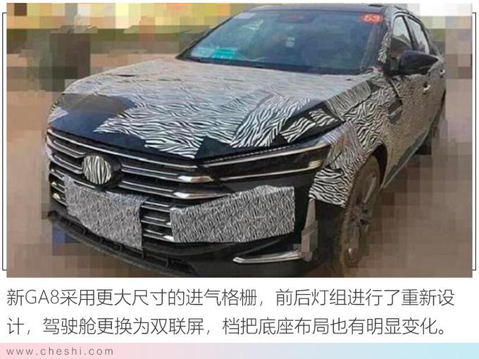 这家中国车企终于觉醒!下个月推4款新车,SUV比汉兰达还大