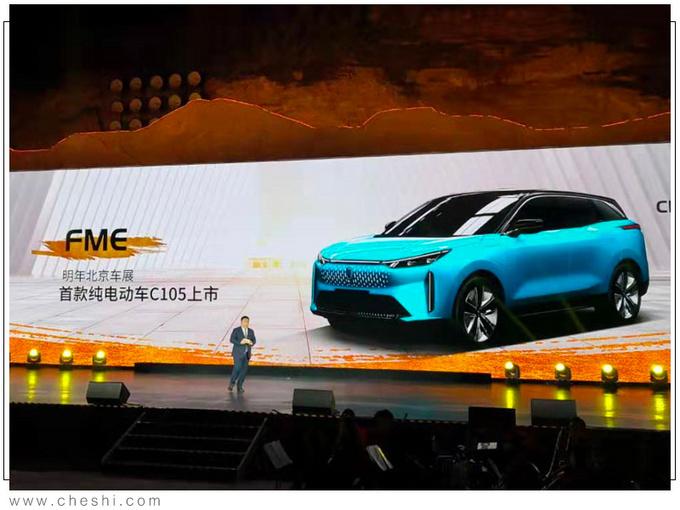再等10天,又一大5座SUV将上市,比汉兰达大,预售15.99万起