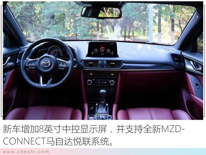 再等半个月,马自达新CX-4上市!增了这么多配置,起售不到15万?