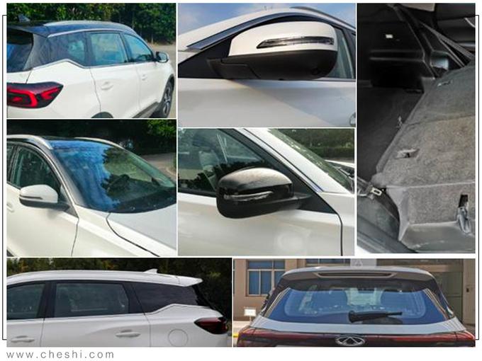 再等2个月,奇瑞全新瑞虎7发布,车身加长,改成这样还喜欢吗
