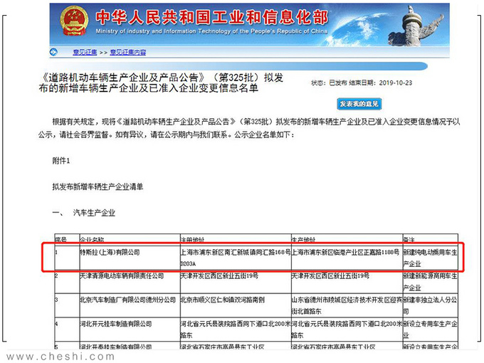 「中彩吧合法」港商陈健心:擦亮传统药业品牌 冀中医药走向海外