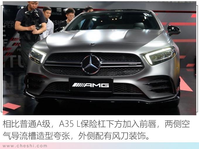 想要国产性能车,奔驰40万帮你圆梦AMG,年轻人绝对都喜欢