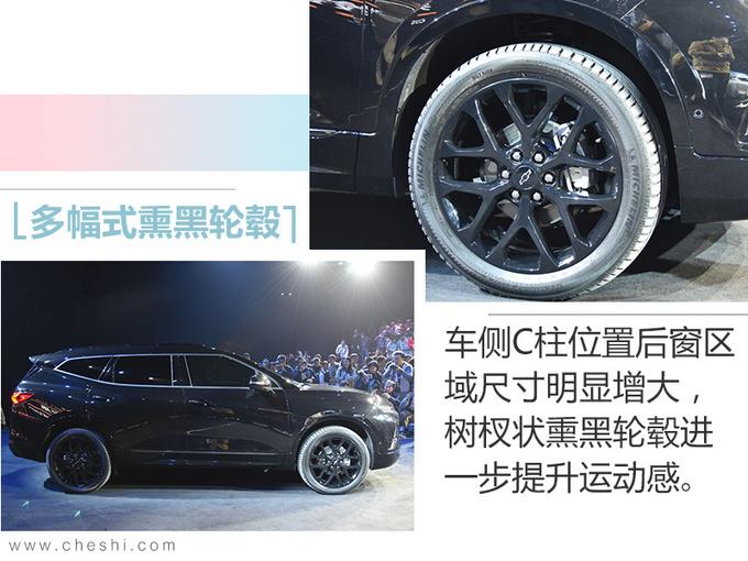 """雪佛兰新SUV亮相,命名""""开拓者"""",5/7座都有,比丰田汉兰达还大"""