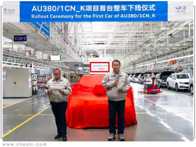 奥迪国产全新A3下线,造型太过霸气,尺寸变大,不到20万就能买