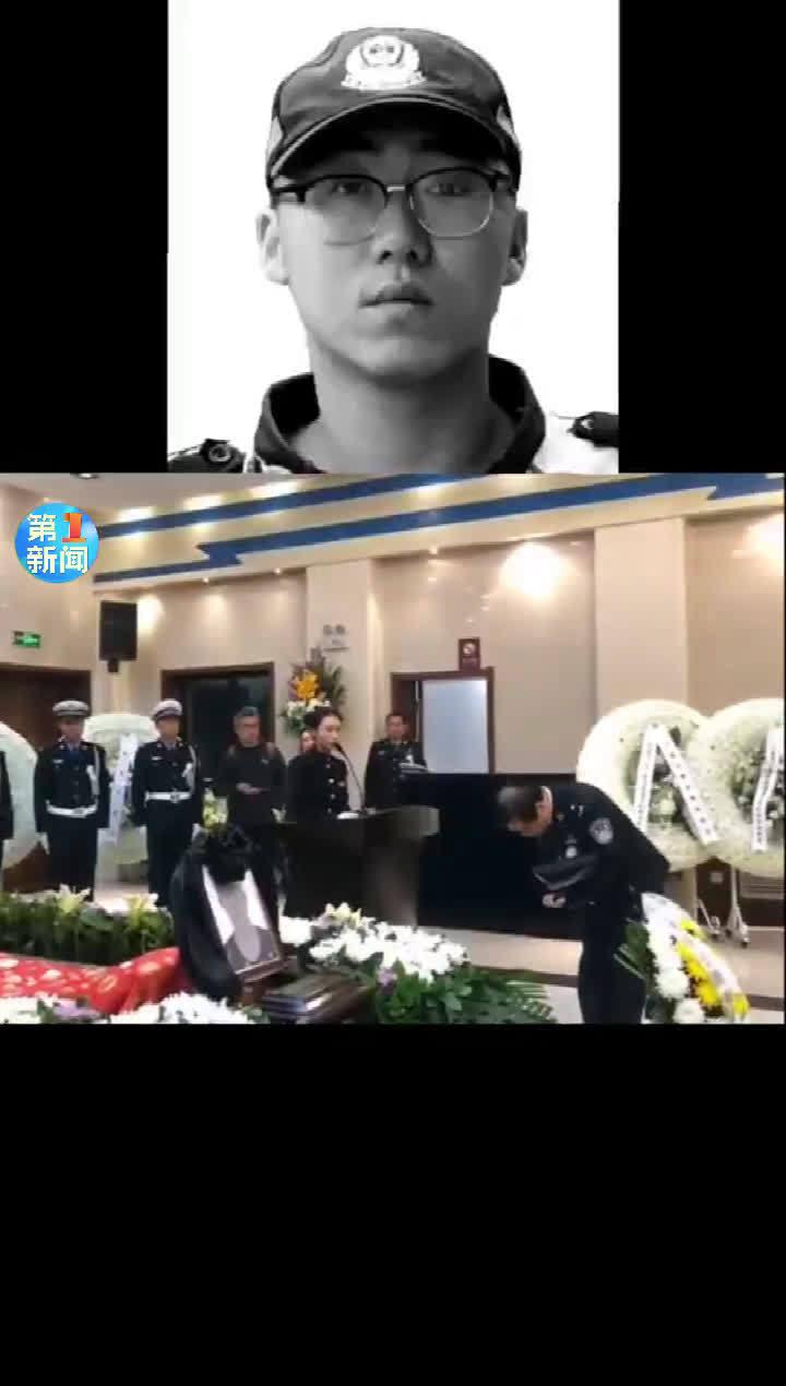 告别!西安市民集体送别因公殉职辅警徐锦瑞!