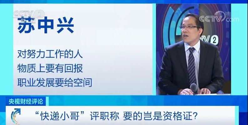 0_10_u乐游戏·经济参考报头条:更大力度金融防风险政策酝酿出台