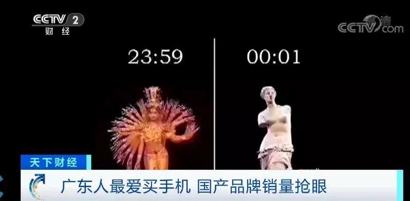 http://www.zgcg360.com/wujinjiadian/540189.html