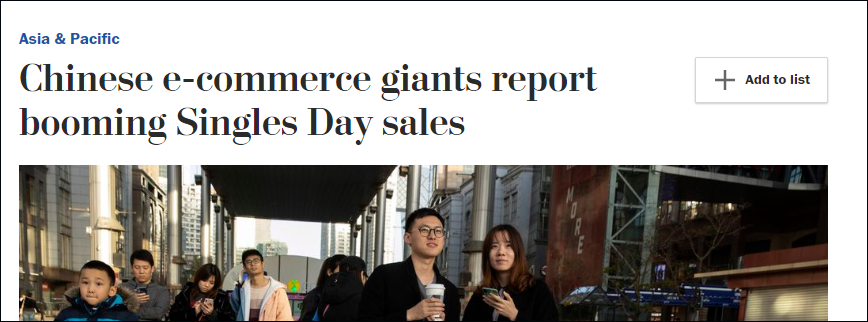 """「澳门美高梅里有啥品牌」""""中南海智囊机构""""再有重磅人事调整"""