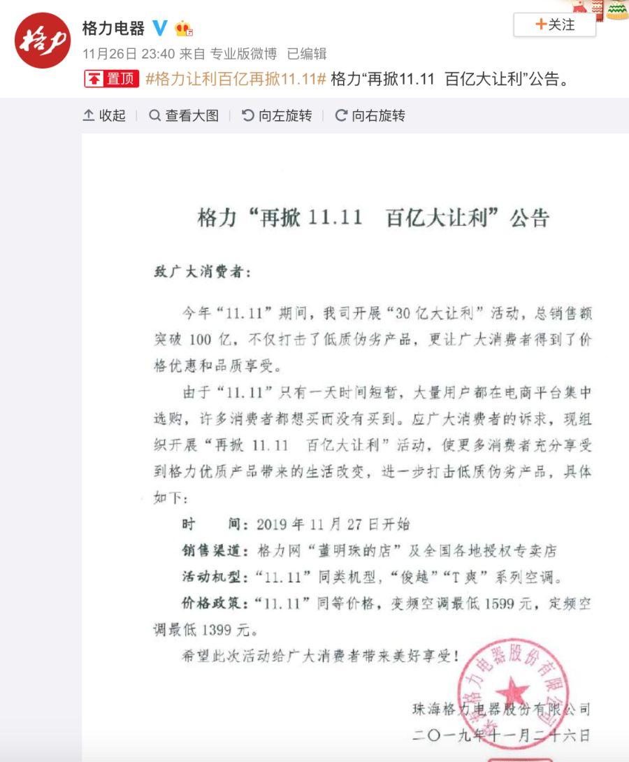 """北京pk10彩票网站排行,折叠屏""""自由"""" 三星Galaxy Fold已整装待发"""