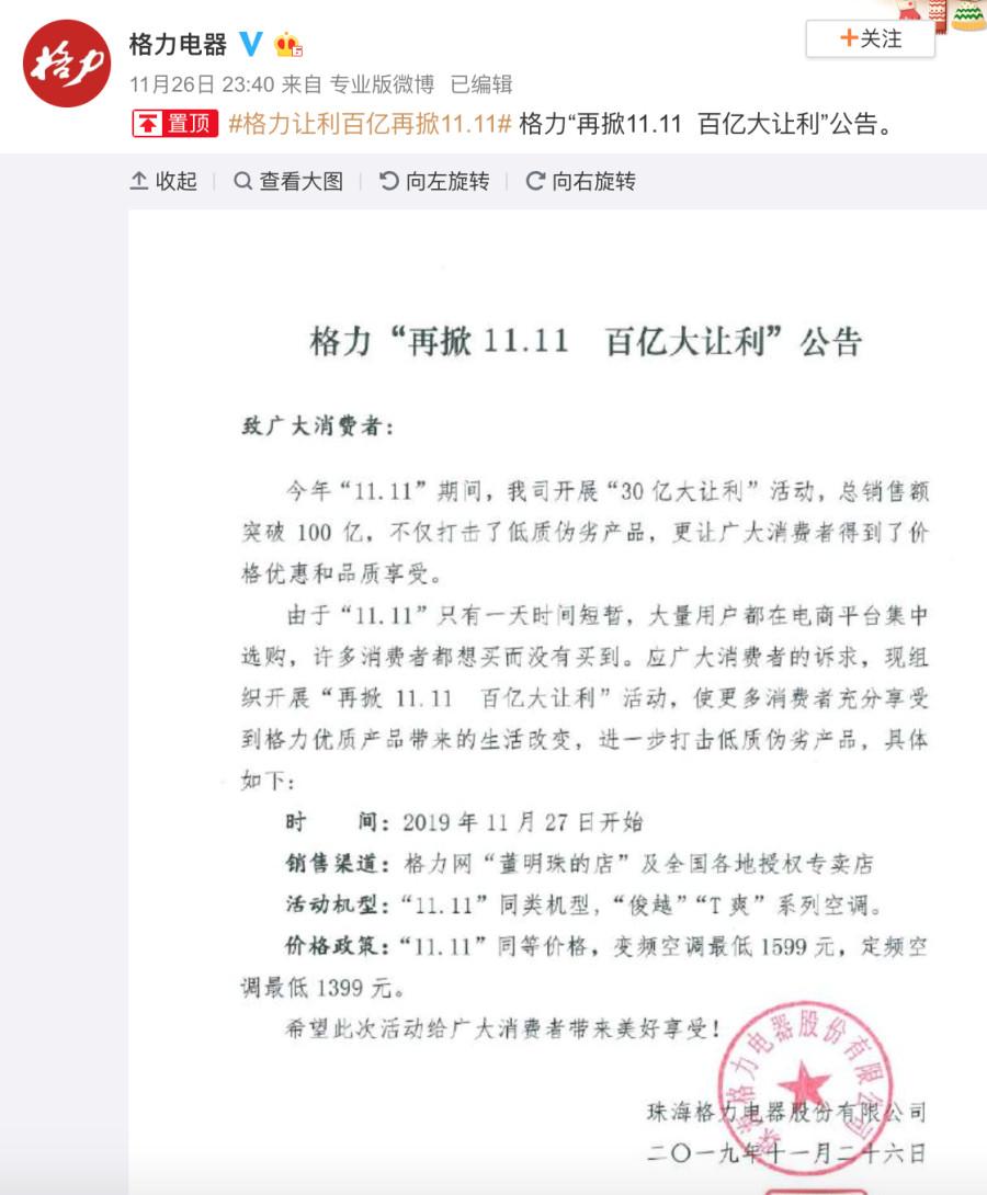凤凰购彩信誉平台登录 2019年10月10日吴素芳竞得南充市1宗商业/办公用地 楼面价313元/㎡ 溢价率4.99%