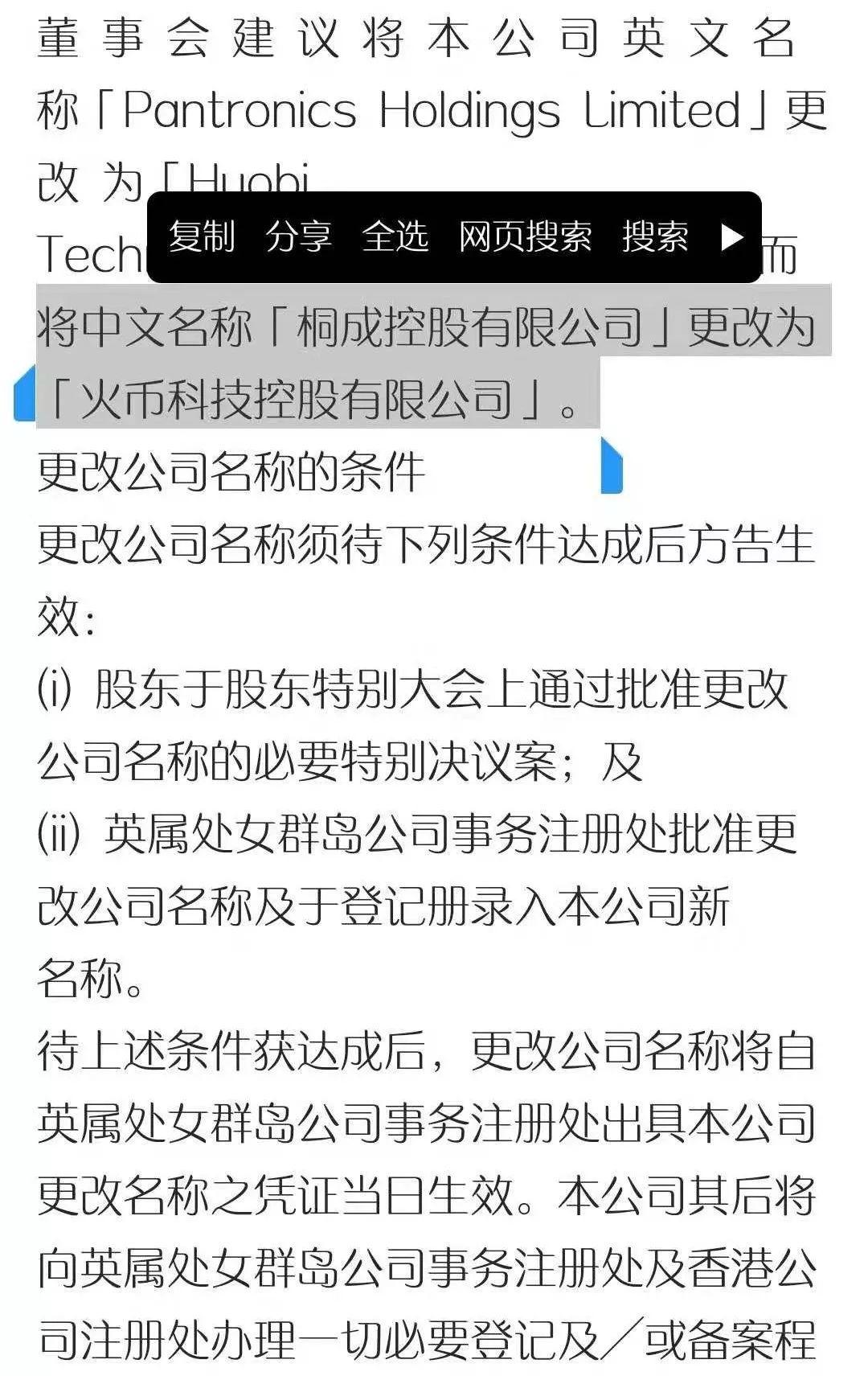 """吉尼斯人国际娱乐大厅,泰国大巴撞护栏致7名中国游客受轻伤!司机称""""早知车辆有问题"""""""