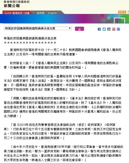 后三断组计划怎样投注·情报|La Perla正式宣布进军美妆行业、MO&Co.暂时退出香港市场