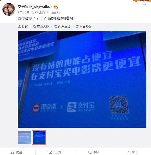 """微博用户曝光淘票票""""没有姑娘也能占便宜""""海报"""