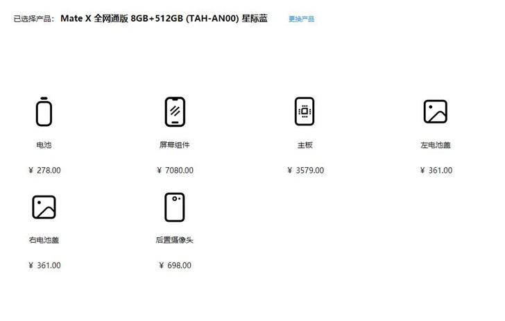 """t365体育 倪岳峰:""""蓝天2019""""将启 坚决打击洋垃圾走私入境"""