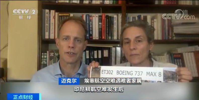 华泰娱乐最安全的平台 芜湖警方通报许鑫等人涉嫌非法吸收公众存款案调查情况