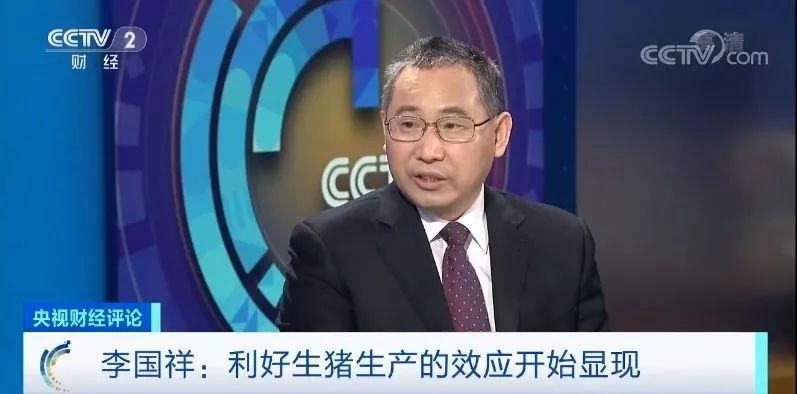 """「乐天堂fun122com」中国民生银行获年度""""最佳品牌金融科技银行"""""""
