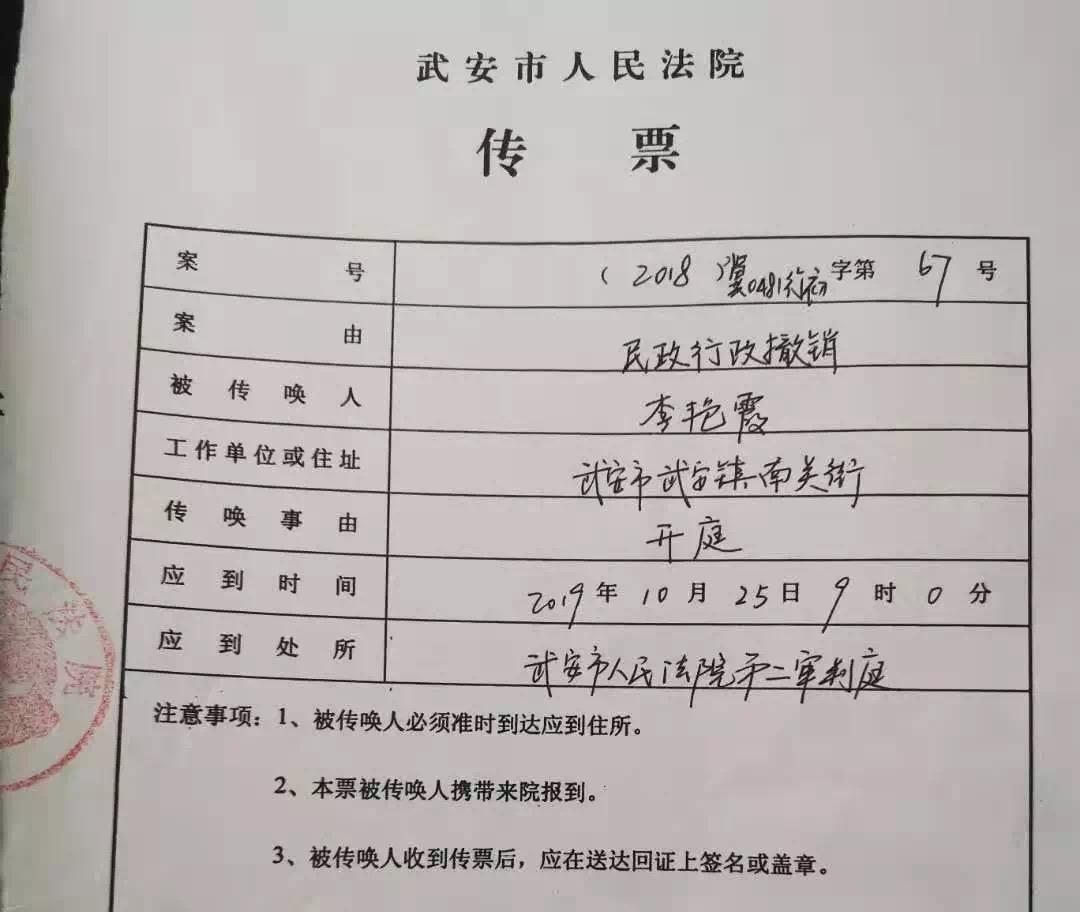"""河北""""爱心妈妈""""李利娟提起两行政诉讼案本周五开庭"""