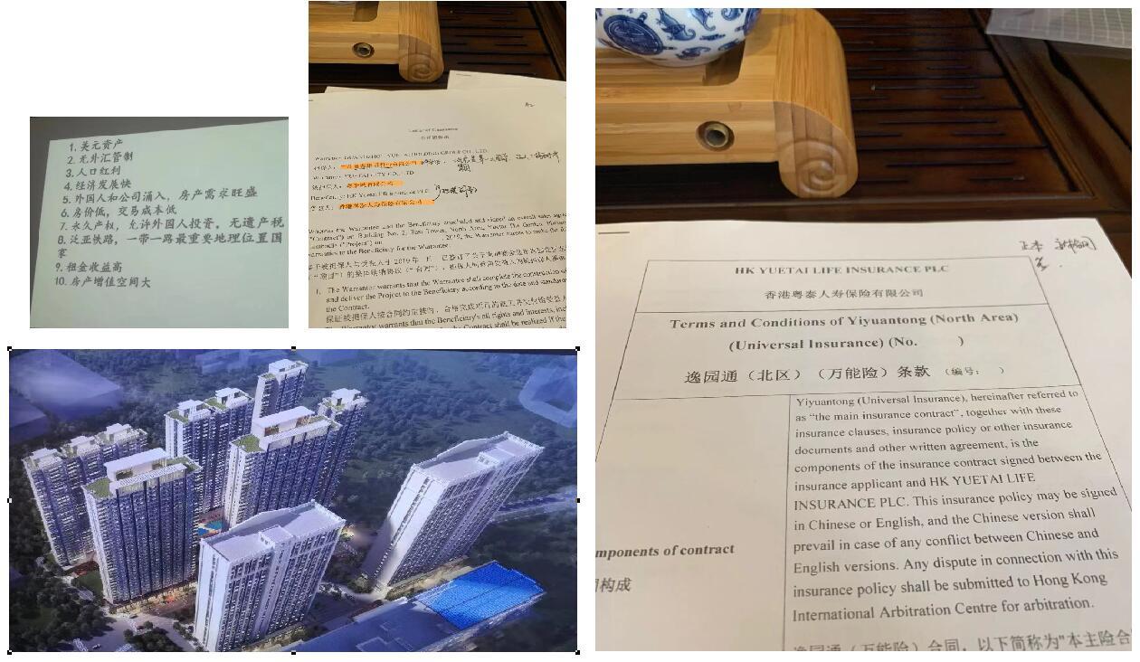 http://www.house31.com/jinrongshichang/51995.html