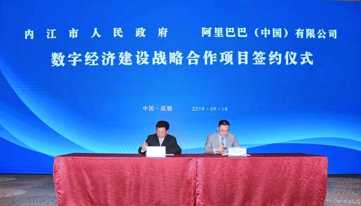 http://www.xqweigou.com/dianshangyunying/62127.html