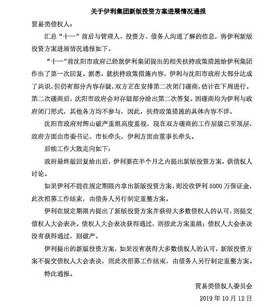 """立博好坑 日军占领中国县城后的""""亲善"""" 最后一张告诉我们真相"""