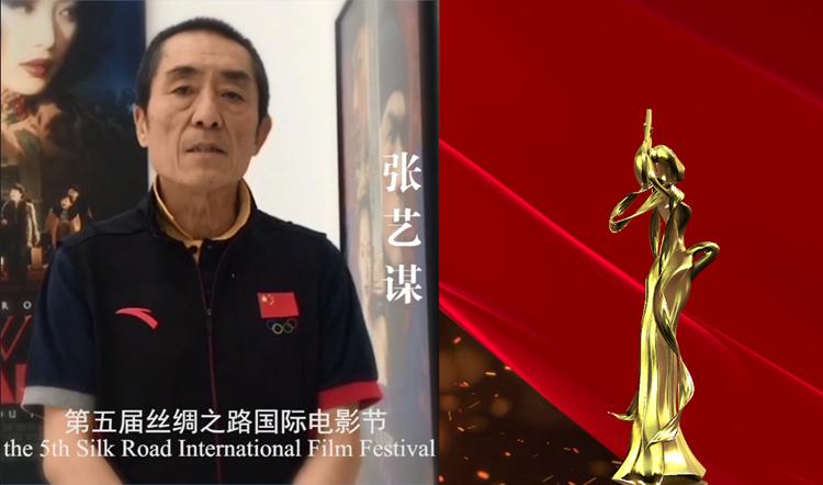 第五届丝绸之路国际电影节即将开幕 姚晨张嘉译纷纷送上祝福